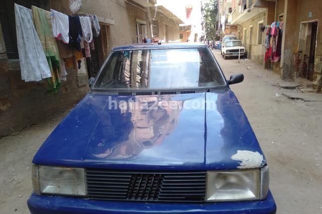 Regata Fiat أزرق