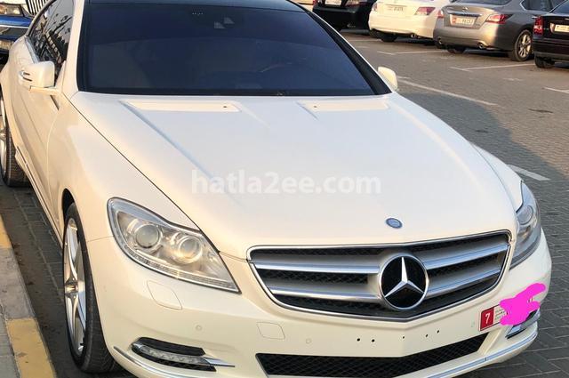 CL Class Mercedes أبيض