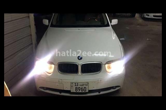 745 BMW أبيض