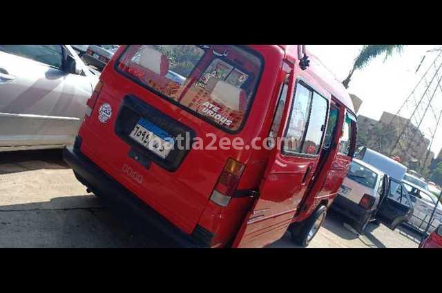 Van Suzuki Red