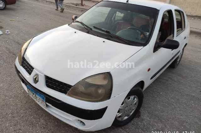 Clio Renault أبيض