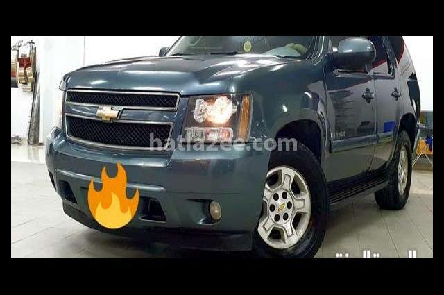 Taho Chevrolet Gray