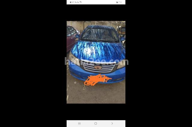 Emgrand 7 Geely Blue