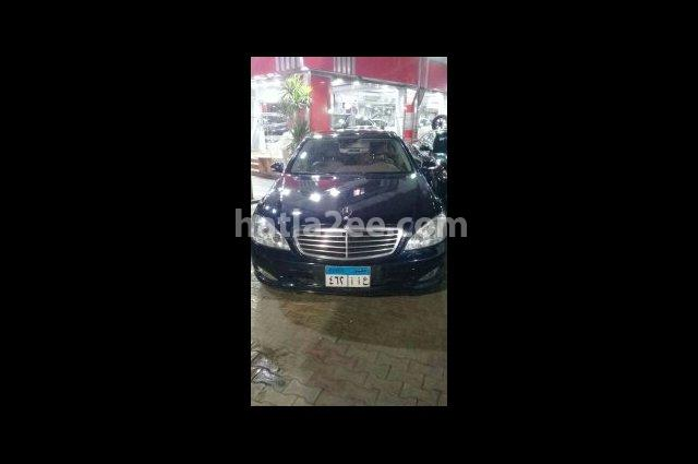 S 500 Mercedes Blue