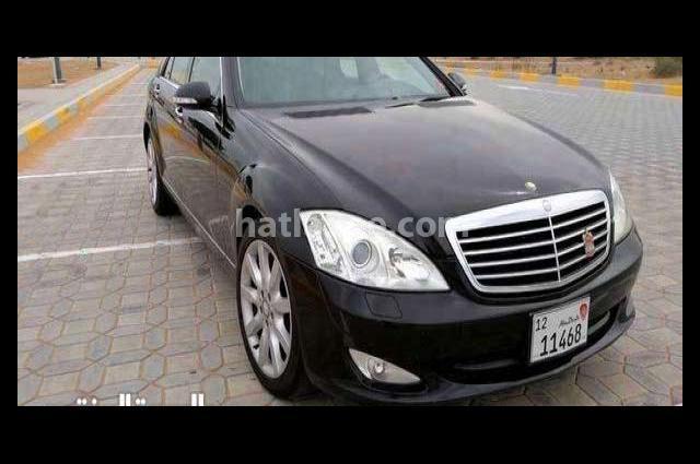 S 350 Mercedes أسود