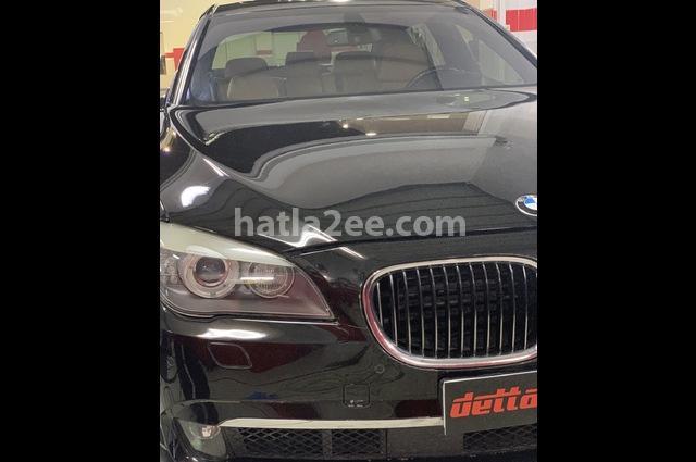 750 BMW Black