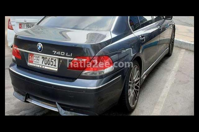 740 BMW Brown