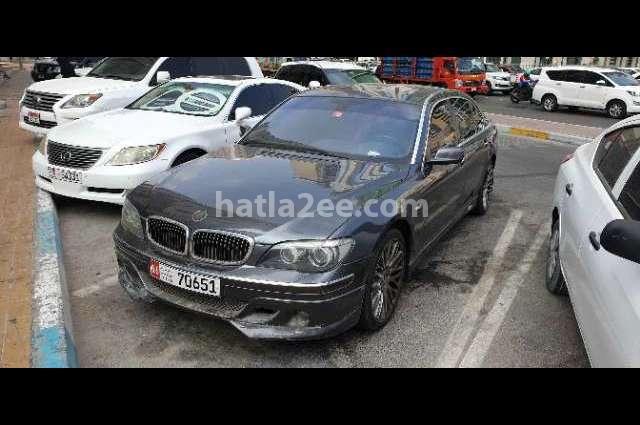 740 BMW Blue