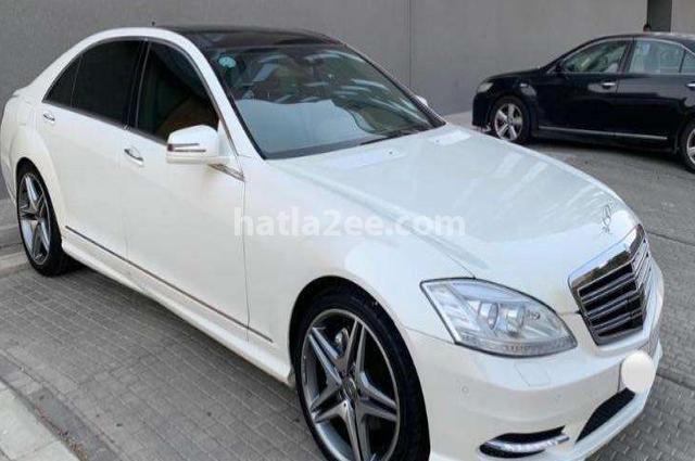 S Class Mercedes أبيض