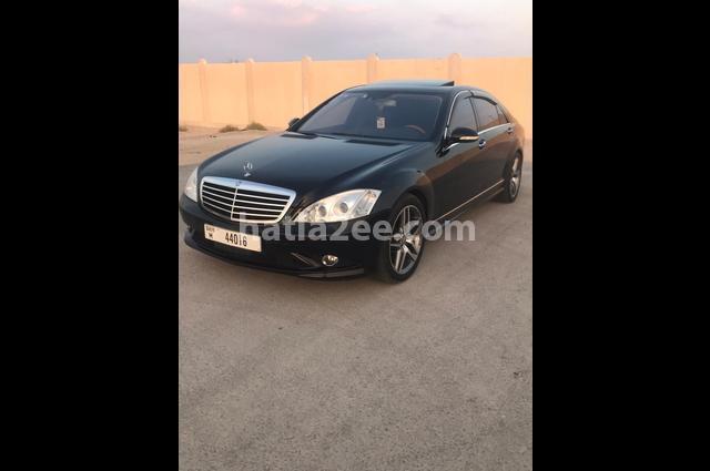S 550 Mercedes أسود