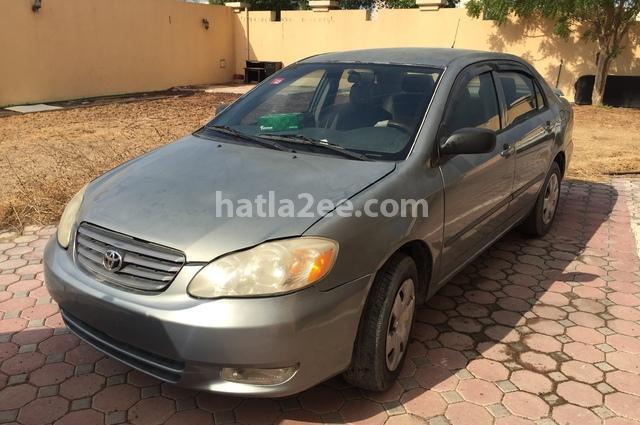 Corolla Toyota Gray