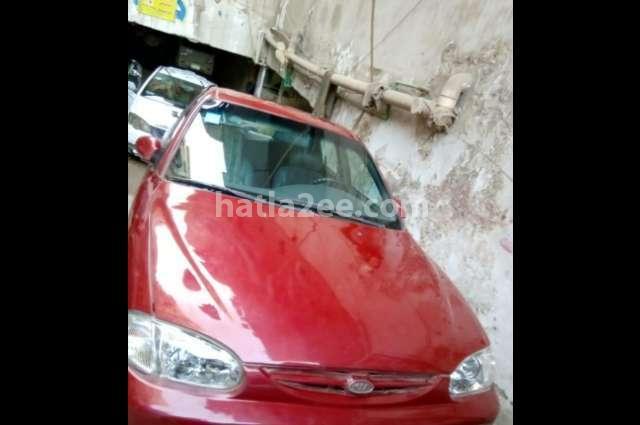Sephia Kia احمر