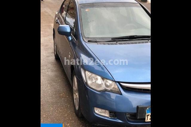 Civic Honda Blue