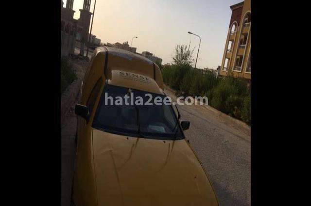Ateca Seat Yellow