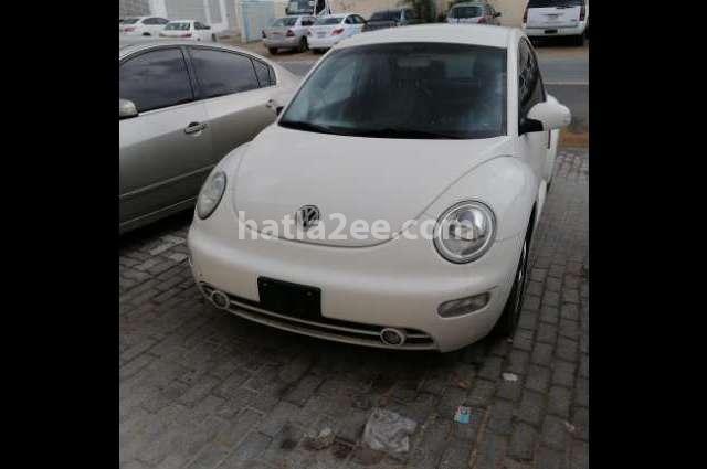 Beetle Volkswagen White