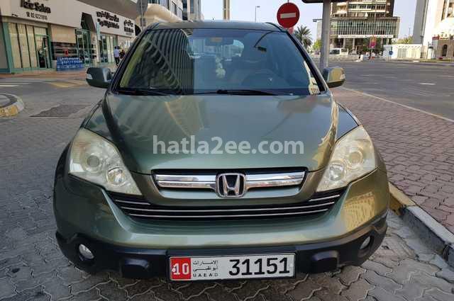 CRV Honda Green