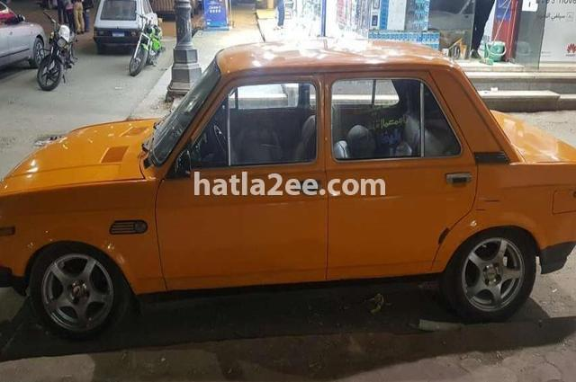 128 Fiat برتقالى