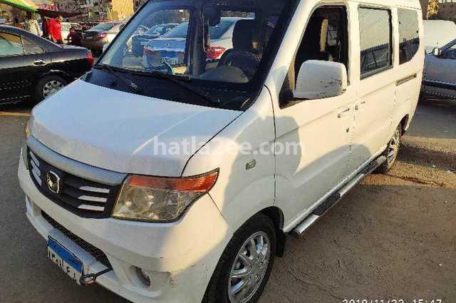 Minivan Kenbo White