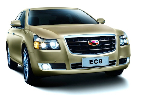 Geely Ec8 2016 Automatic Full Option Ec8 At Gs New Cash Or