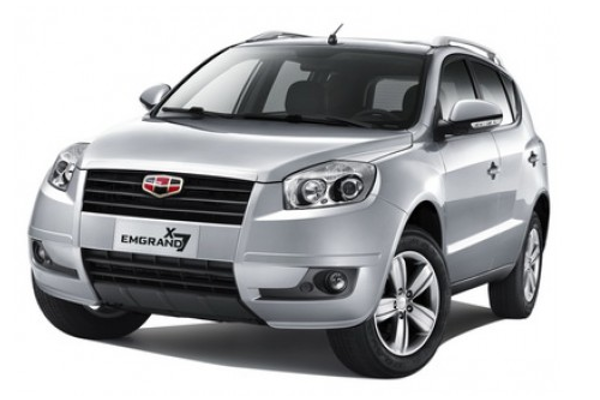 Geely Emgrand X7 2018 New Cash or Installment