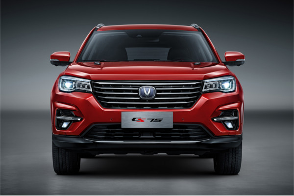 Changan CS75 2020 New Cash or Installment