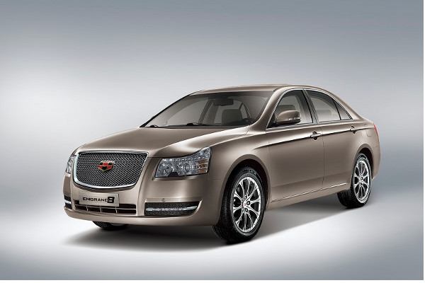 Geely Emgrand 8 2020 New Cash or Installment