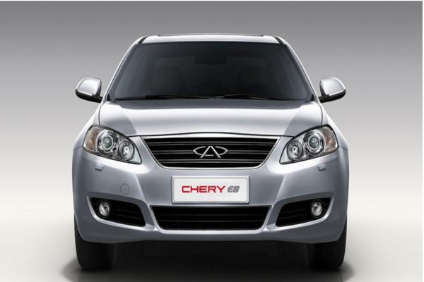 Chery E8 2020 New Cash or Installment