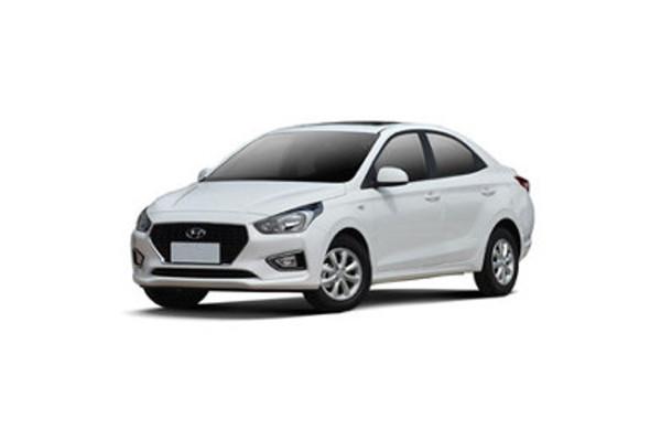 Hyundai Reina 2020 New Cash or Installment