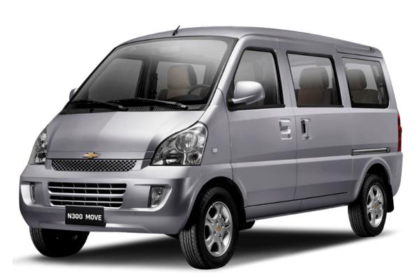 Chevrolet N300 2022 New Cash or Installment