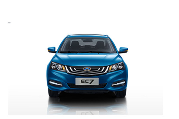 Geely Emgrand 7 2020 Automatic / MPI New Cash or Installment