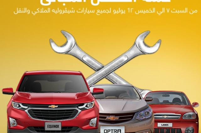 تقسيط سيارات من معارض سالم ببجي