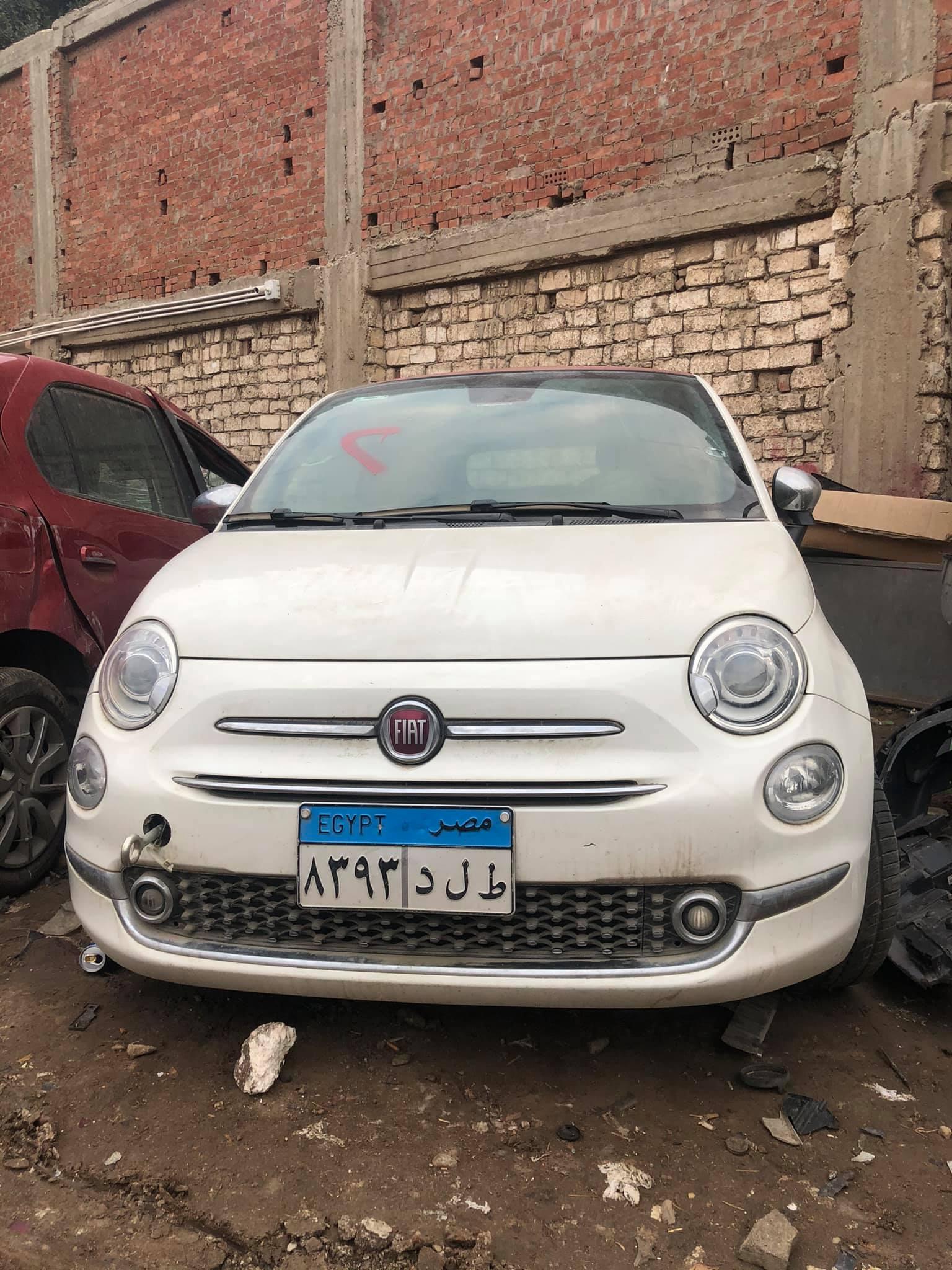 مزاد سيارات حوادث يضم سيارات فاخرة في مصر